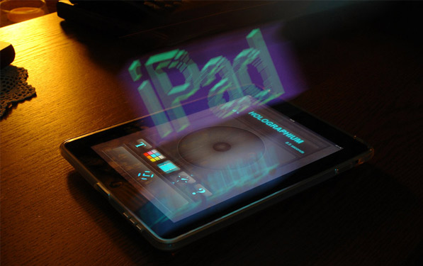 Holographium — Holographic light effects with your iPhone or iPad