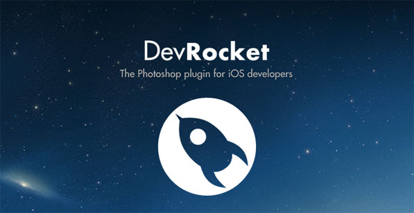 DevRocket Lets You Design More in Less Time