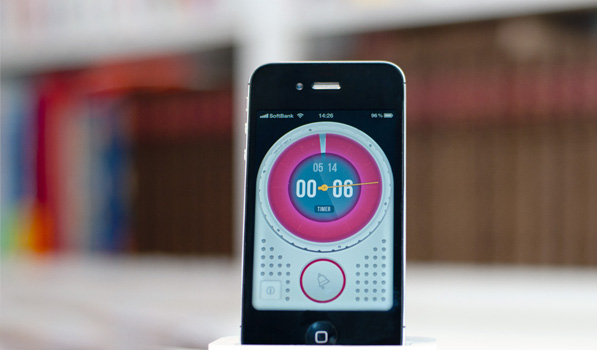 Minù — The Simple Kitchen Timer