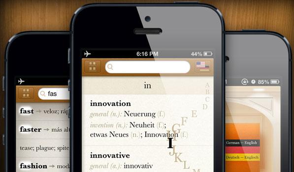 Languages — A Beautiful Offline Translation App