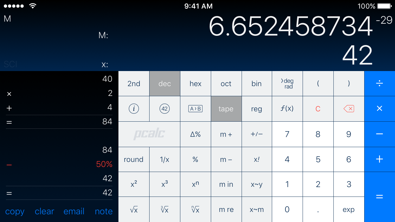 pcalc-iphone-dialogue