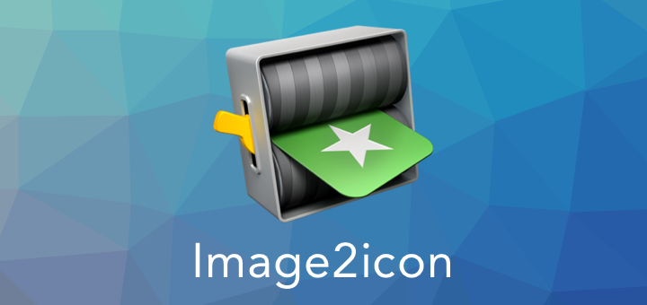 Image2icon — The Free Icon Maker for Mac [Sponsor]
